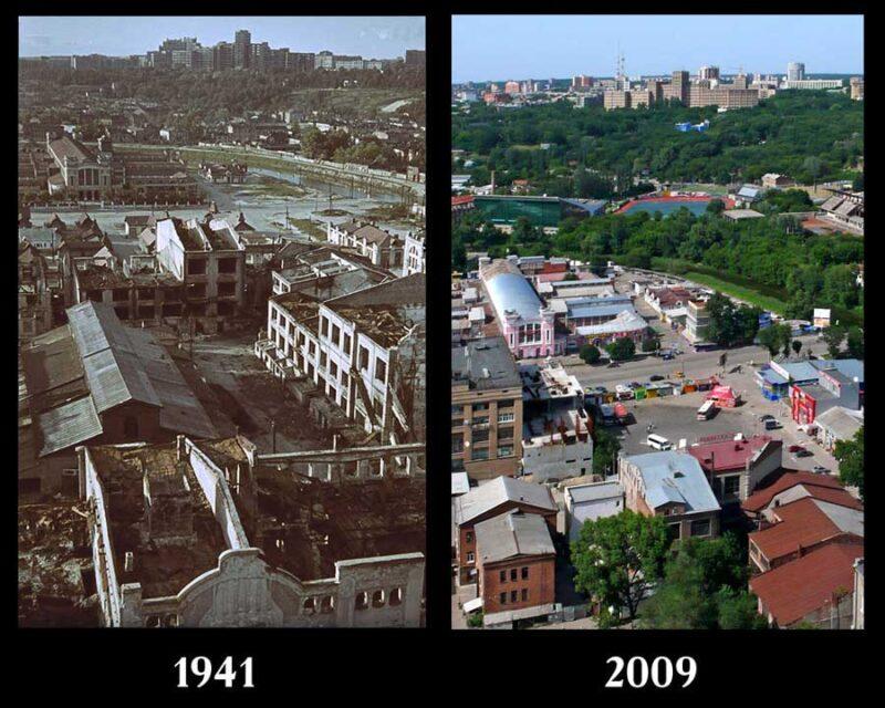 Аэрофотосъемка Харькова (Благовещенский базар) периода ВОВ Люфтваффе и современная аэрофотосъемка