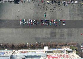 Аэрофотосъемка событий и рекламных акций Харьков Площадь Свободы