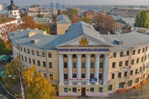 Съемка с дрона Киев Аэрофотосъемка Киева. Киево-Могилянская Академия с высоты птичьего полета