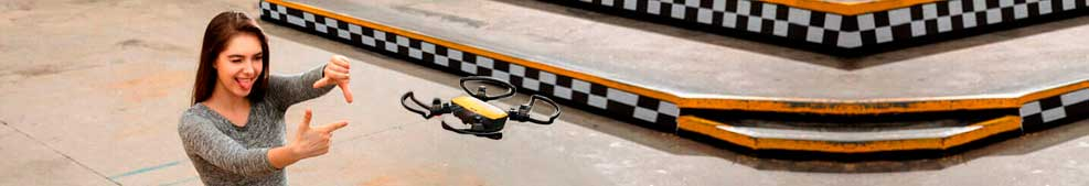 Обучение съемке с дрона