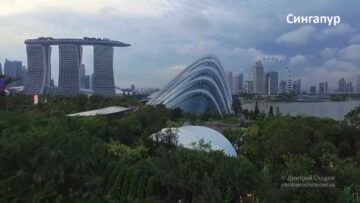 Сингапур. Кадр из рекламного олика