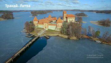 Тракайский замок. Литва Воздушная съемк