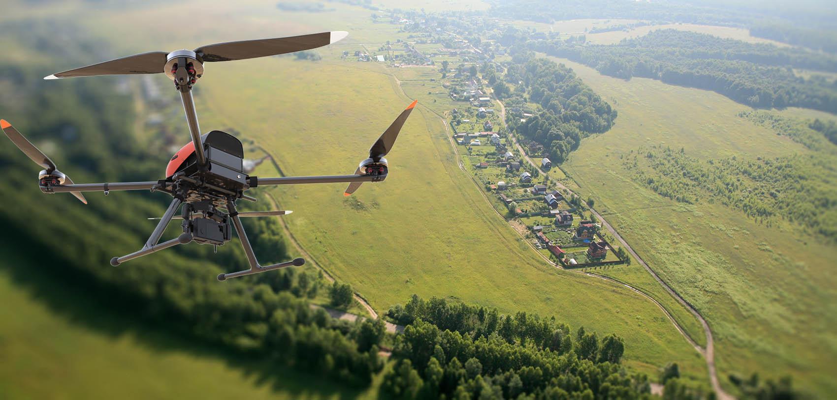 аэрофотосьемка с дрона